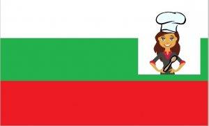 Le TUTMANIK, un avant goût de la Bulgarie